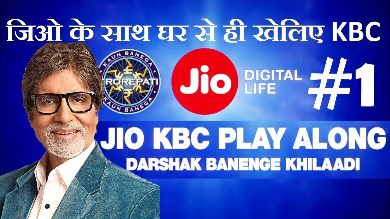 KBC Whatsapp Number