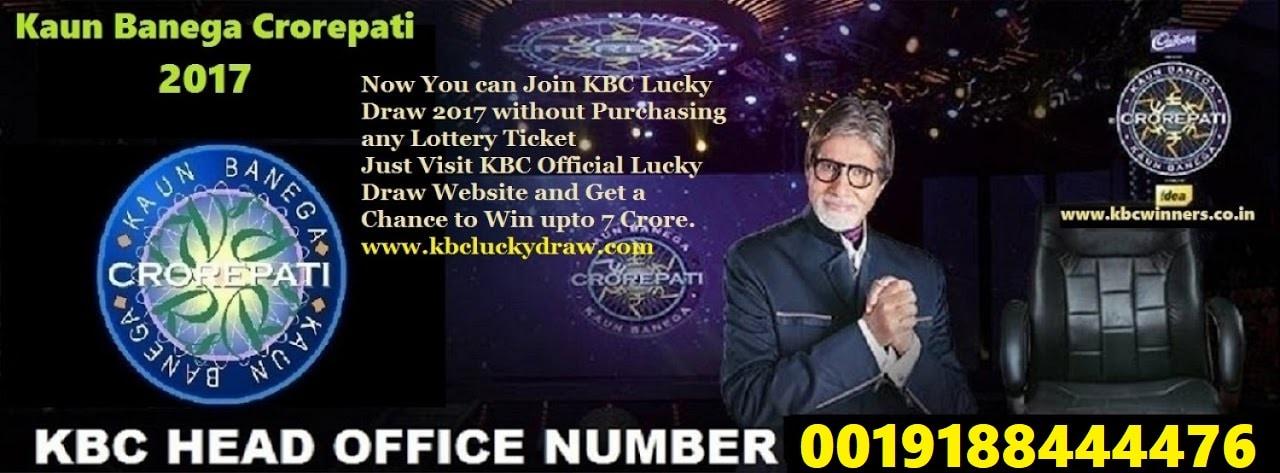 KBC Customer Care Number