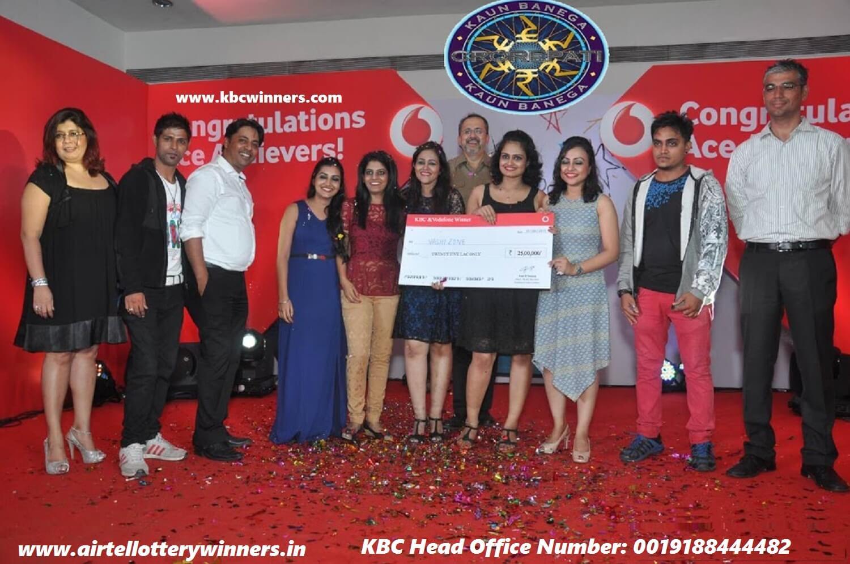 KBC Airtel Lottery