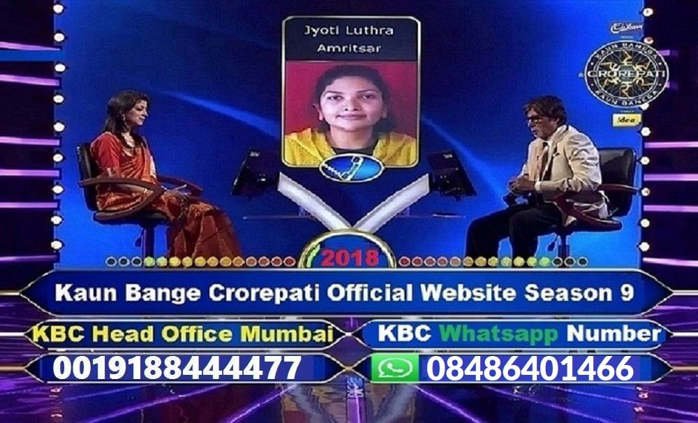 KBC Lottery Winners 2018