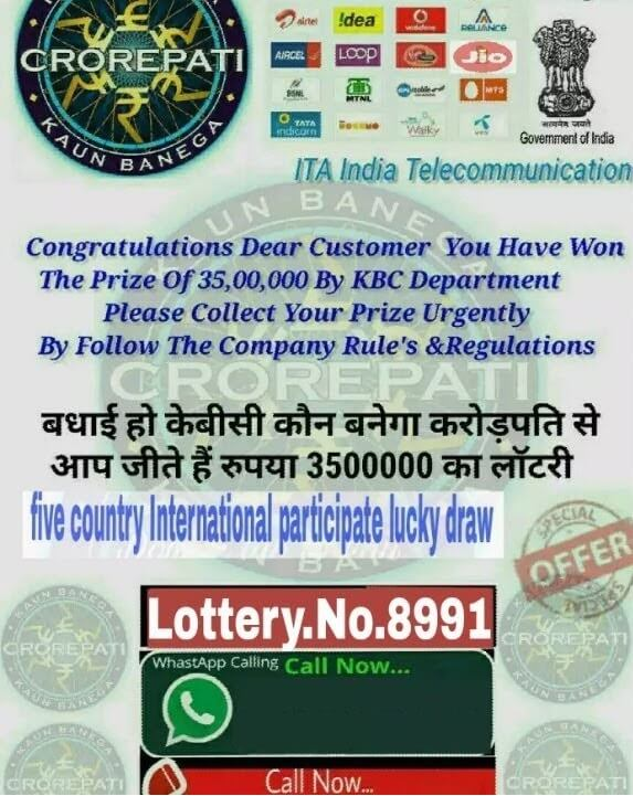 KBC All India Sim Card Lucky Draw Competition 2019