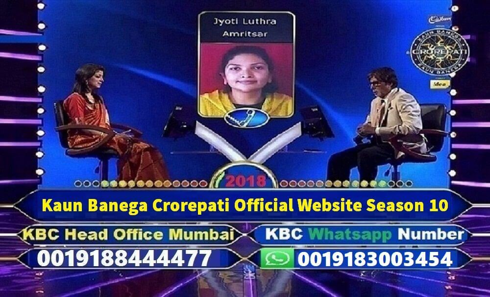 KBC Lottery Winners 2019