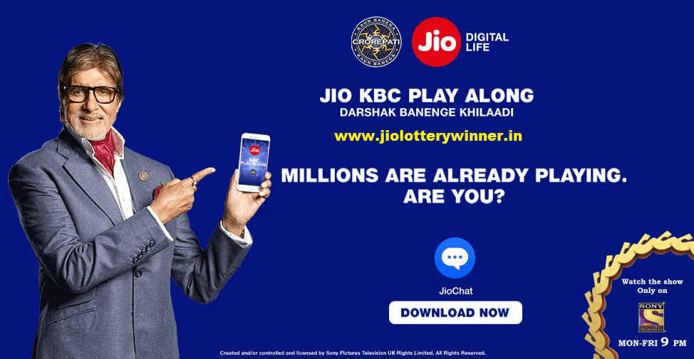 Jio Lottery Winner
