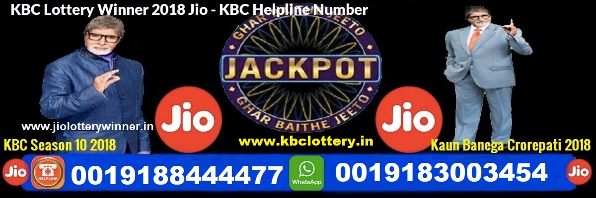 KBC Lottery Check