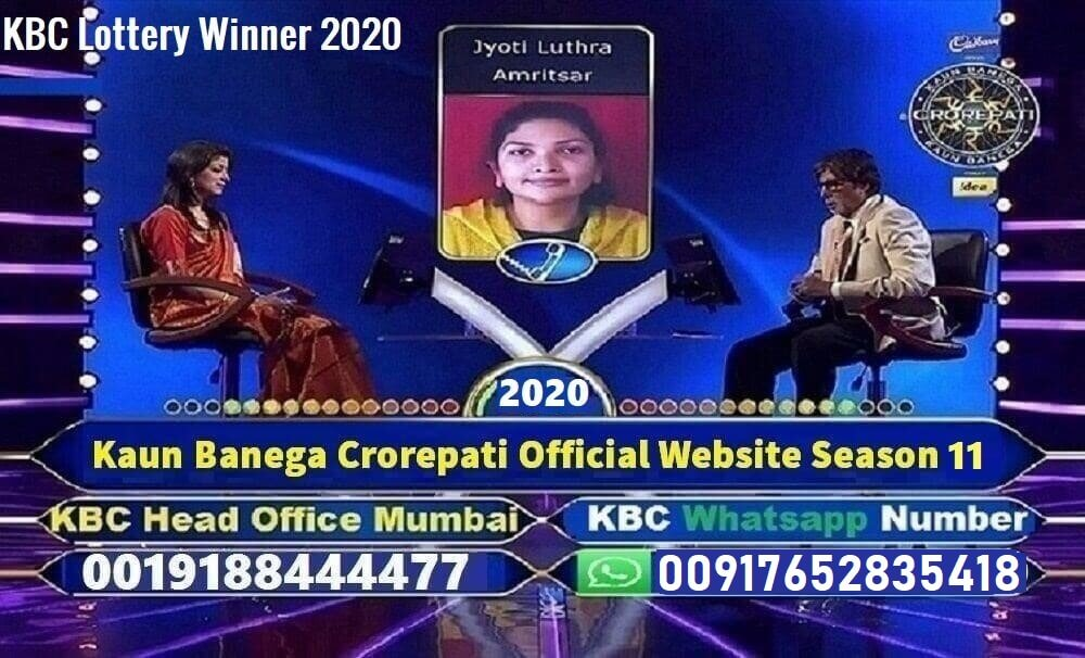 KBC Lottery Winner 2020 25 Lakh