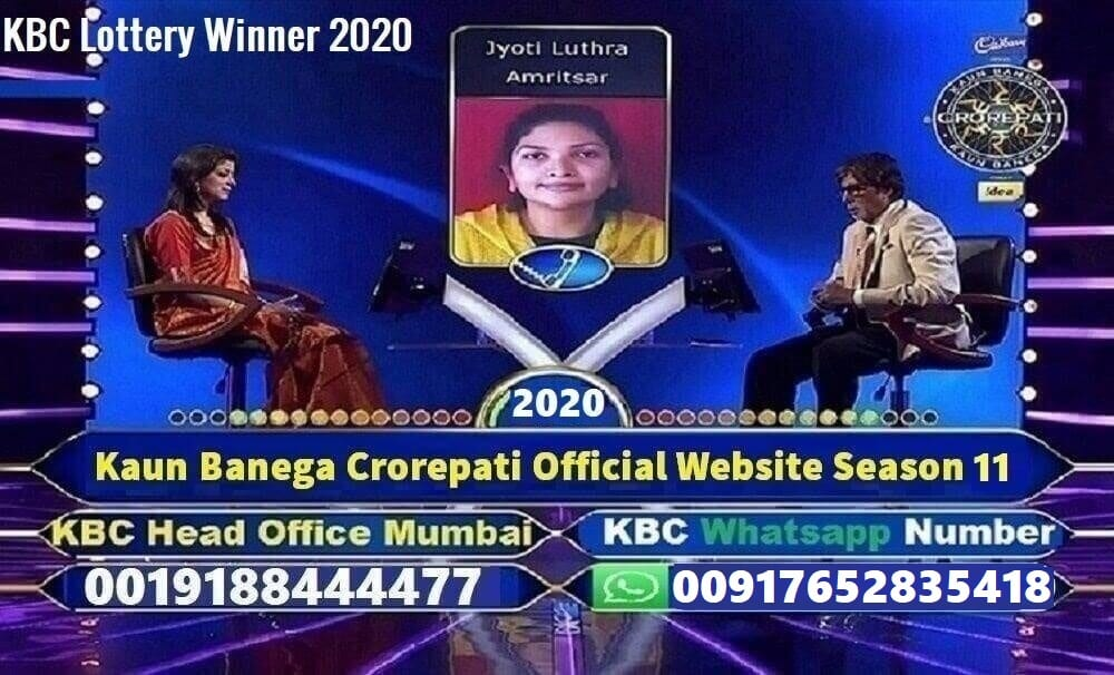 KBC Lottery Winner 2020 25 Lakh